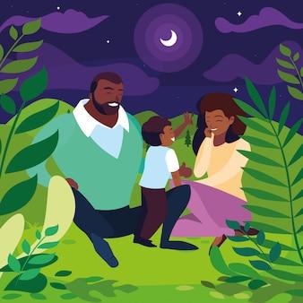 밤 풍경에 아들 가족과 부모