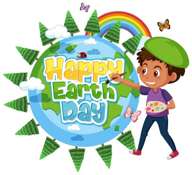 地球をparintする男の子との幸せな地球の日
