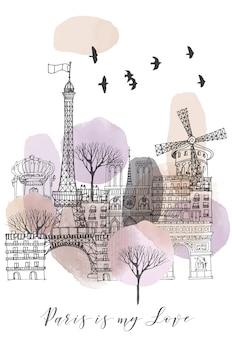 Париж - моя любовь векторная открытка в стиле ретро