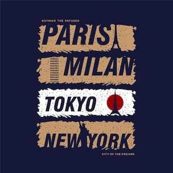 パリミラノ東京ニューヨークシティ目的地旅行