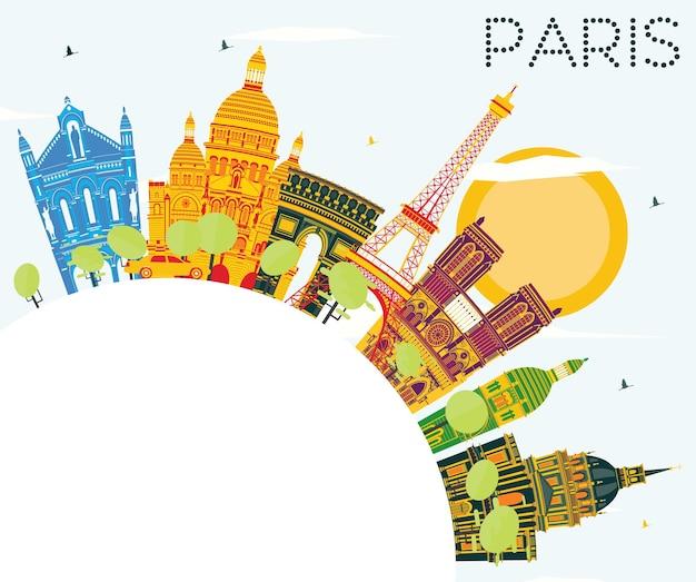 色の建物、青い空、コピースペースのあるパリのスカイライン。ベクトルイラスト。歴史的な建築とビジネス旅行と観光の概念。プレゼンテーションバナープラカードとwebサイトの画像