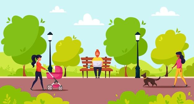 公園の活動。公園でラップトップで座っている男。赤ちゃんと一緒に公園を歩いている女性。健康的なライフスタイル、都市生活のコンセプト。フラットスタイルのイラスト。