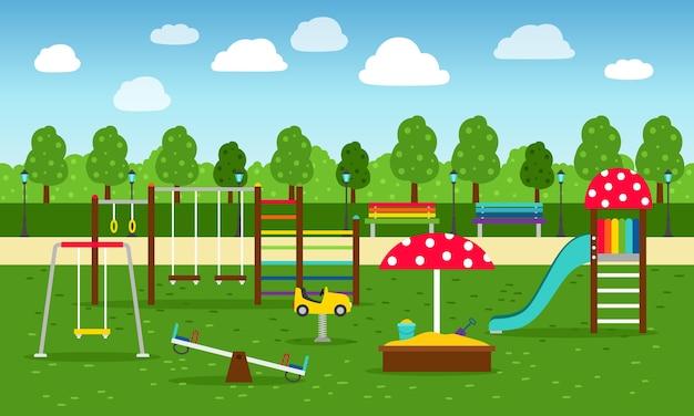 公園の遊び場。子供なしで庭のレジャー機器を再生する