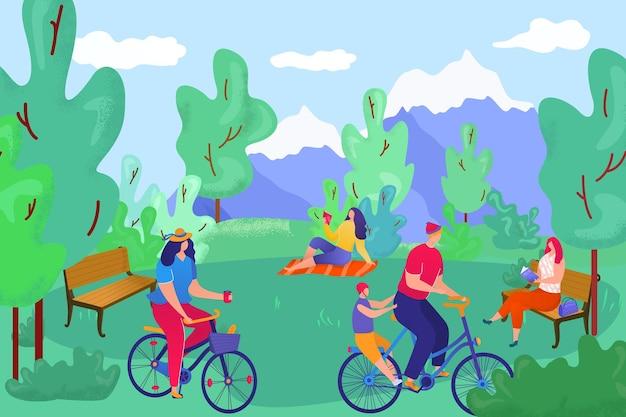 夏の自然と公園ベクトルイラストフラットな人々のキャラクターは、アウトドアライフスタイル幸せな男を歩きます...