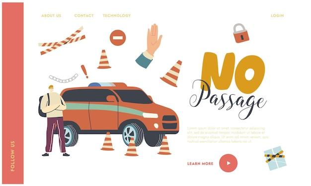 주차 금지, 보호 구역 방문 페이지 템플릿에 통행 금지.