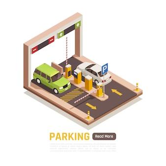 Парковка, гараж, вход, выход, автомат, раздвижная дверь, билетный автомат, 2 машины, изометрия