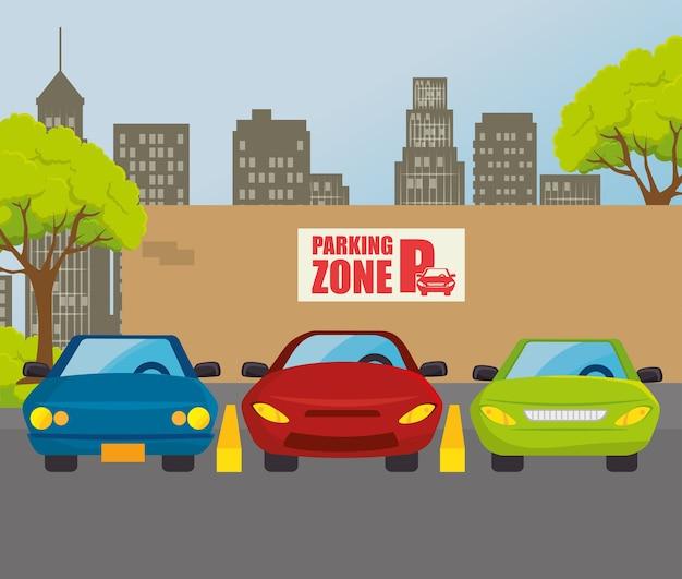 駐車場またはパークゾーンの設計