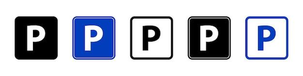 주차 표시 아이콘 세트 심플한 디자인