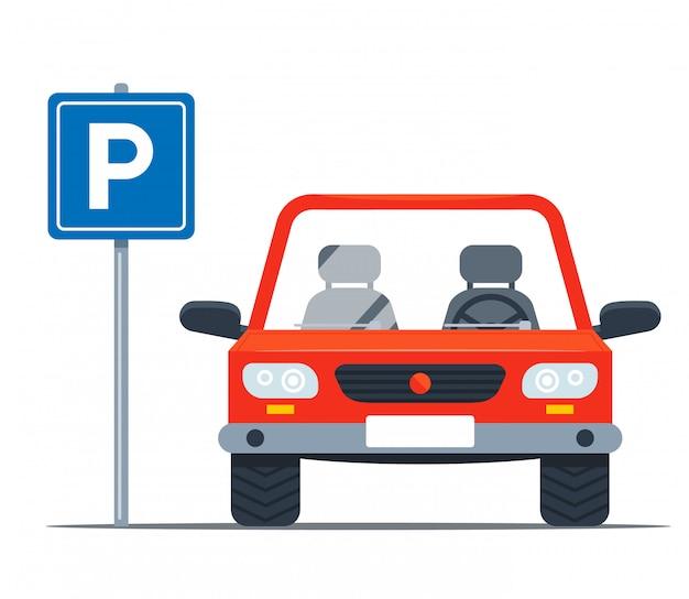 自家用車の駐車スペース。路上の鉄の標識。フラットイラスト