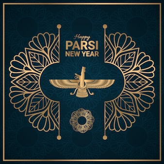 パールシー新年のイラスト