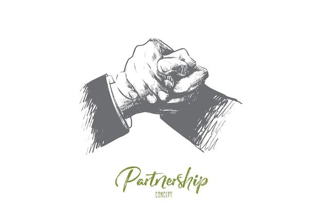 パートナーシップの概念図