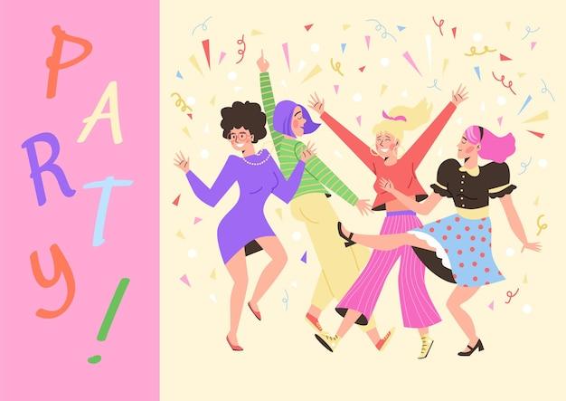 Партия баннер или приглашение дизайн с танцующими женщинами плоская векторная иллюстрация