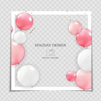 Праздничная фоторамка для вечеринки с воздушными шарами для публикации в социальной сети.