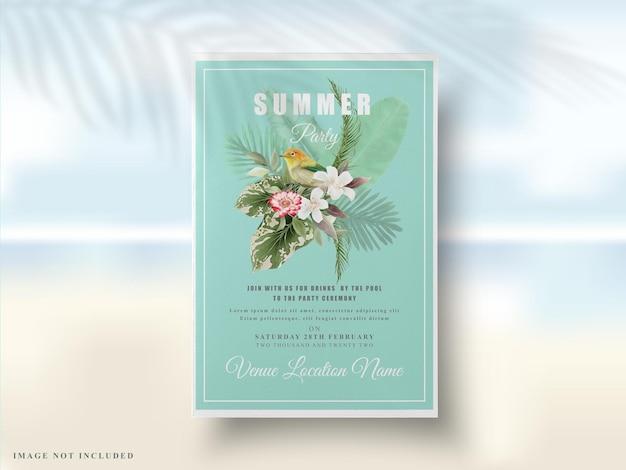 Приглашение на вечеринку с цветочным рисунком