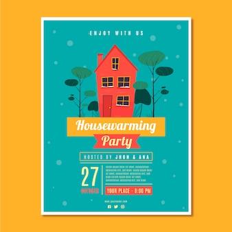 新築祝いのパーティ招待状テンプレート