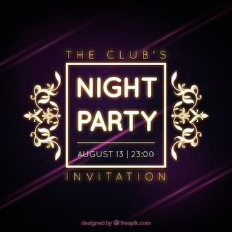 Приглашение на вечеринку с орнаментом