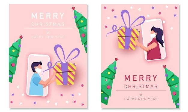 파티 온라인 화상 통화 친구 크리스마스 축하