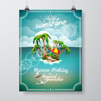 Party дизайн плаката