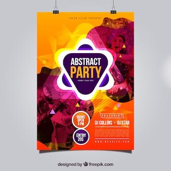 抽象的なスタイルのパーティーポスターテンプレート