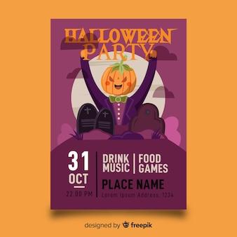 파티 호박 머리 할로윈 포스터