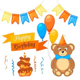 白地にクマとカラフルなアイテムをセットしたパーティー。碑文「お誕生日おめでとう」。色とりどり。ベクター。