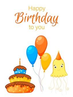 白地にクラゲとカラフルなアイテムがセットになったパーティー。碑文「お誕生日おめでとう」。色とりどり。ベクター。