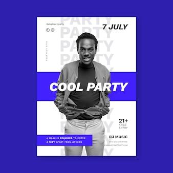 파티 수직 포스터 템플릿