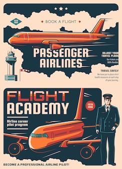 승객 항공사 및 비행 아카데미 복고풍 포스터. 항공 산업, 비행기 티켓 예약 서비스 및 항공사 조종사 학교 빈티지 배너 하늘에 여객기, 공항 디스패처 타워