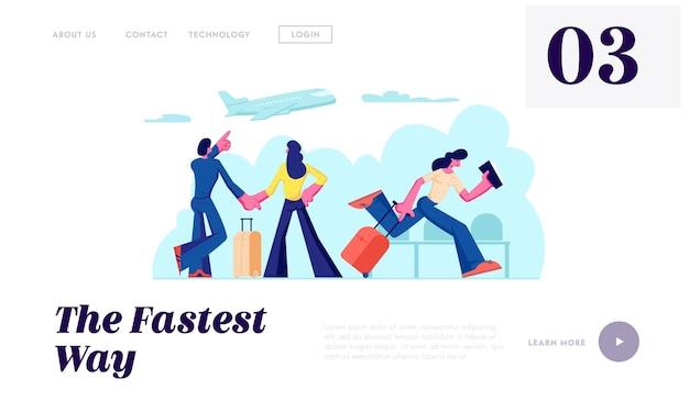休暇に行く空港の乗客。ターミナルでフライトを待っているカップル。飛行機、旅行ウェブサイトのランディングページ、ウェブページでチケットを持っている女性が急いでいます。漫画フラットベクトルイラスト