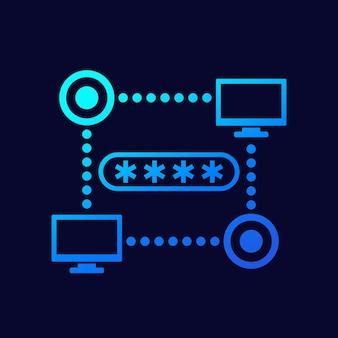 네트워크 아이콘에 대한 암호 보호
