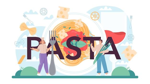 皿の上のパスタ活版印刷のヘッダーイタリア料理おいしい夕食