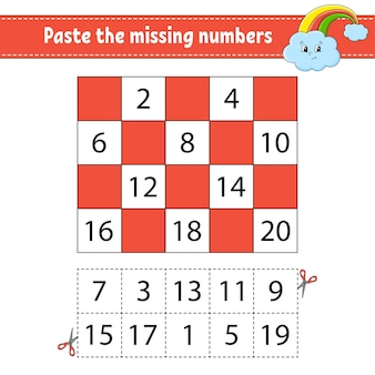 不足している番号1〜20を貼り付けます。子供のためのゲーム。