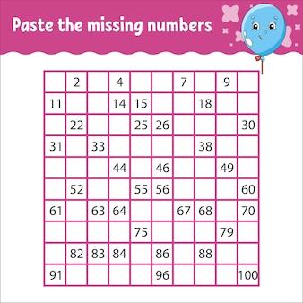 不足している数字を1から100まで貼り付けます手書きの練習