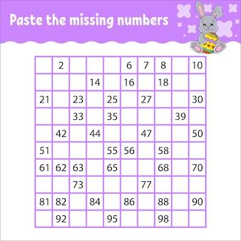 不足している数字を貼り付けます手書き練習。子供のための学習番号。