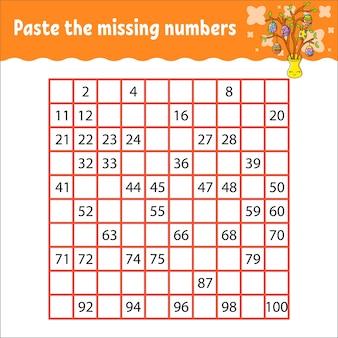 不足している番号を貼り付けます。手書きの練習。