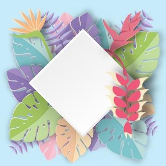파스텔 컬러 열대 잎 종이 아트 스타일