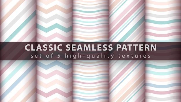 パステルのシームレスなラインと波のパターン