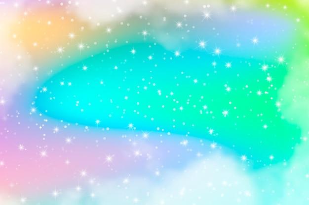 パステルの空の背景