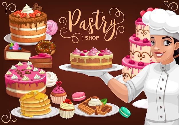 Кондитерская, кондитерская, пекарь, женщина представляет торт