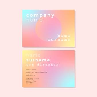 Патель цветной для визитки