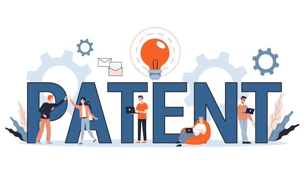 특허 개념 그림. 시작, 협업 및 성공에 대한 아이디어. 만화 스타일의 그림