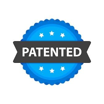 특허 스탬프 라벨, 플랫 만화 특허 배지. 벡터 일러스트 레이 션