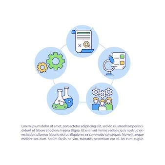 텍스트 템플릿과 특허 개념 라인 아이콘