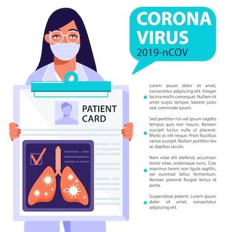 Patient has respiratory system with 2019-ncov coronavirus.