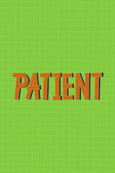 Patient line font retro calligraphy lettering hand drawn Free Vector