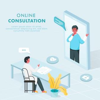 明るい青の背景にスマートフォンで医師からオンライン相談を持つ患者の男。