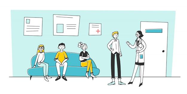 患者が病院の開業医のオフィスを訪問