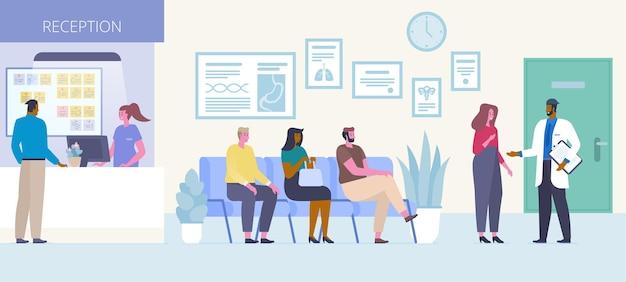 病院ホールのフラットベクトルイラストの患者。キューに座って、クリニックの受付エリアの漫画のキャラクターで医師の予約を待っている人々。医学とヘルスケアの概念