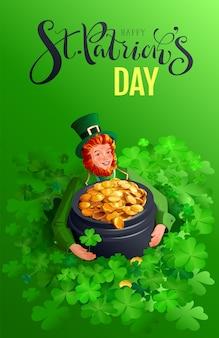 ゴールドコインの大きな鍋を保持しているパトリックの男。四つ葉のクローバーの幸運は宝物を見つける