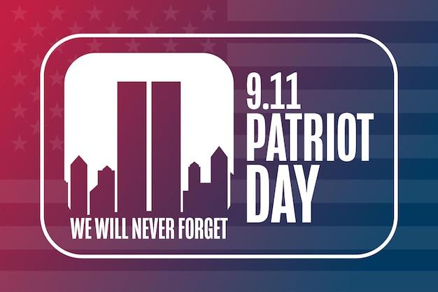 애국자의 날. 9.11. 우리는 결코 잊지 않을 것. 배경, 배너, 카드, 텍스트 비문이 있는 포스터용 템플릿입니다. 벡터 eps10 그림입니다.